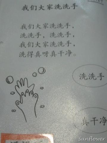 娃娃亲子班 Lesson 7 -IMG_0953
